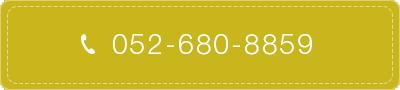 TEL: 052-680-8859